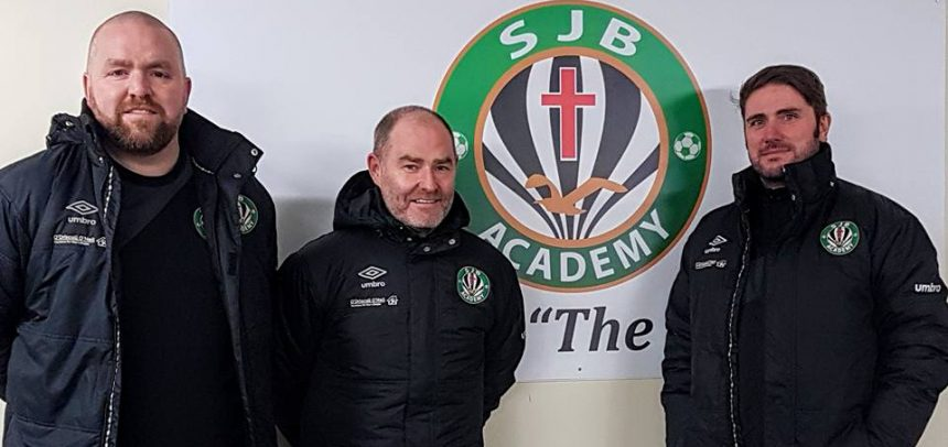 SJ.B Academy Managers confirmed for 2018