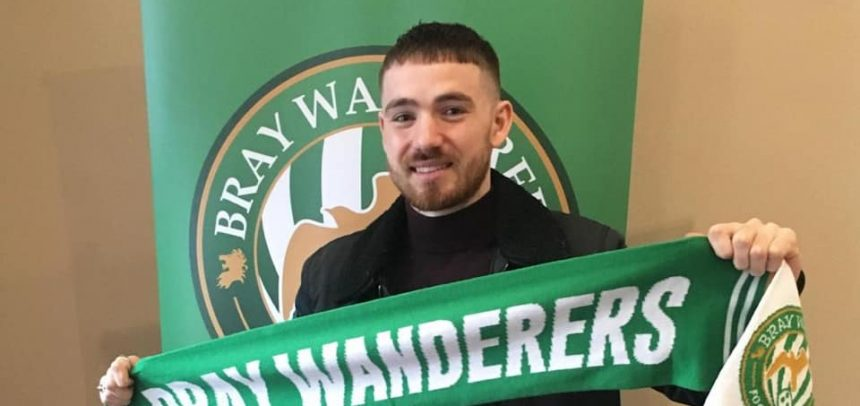 Dylan McGlade signs for Wanderers